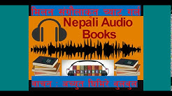 Chat Girl | Full Nepali Novel | Milan Sangraula | Achyut Ghimire BulBul