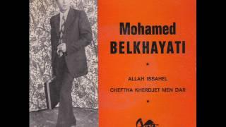 mohamed belkhayati..ghorba..محمد بلخياطي ..الغربة..