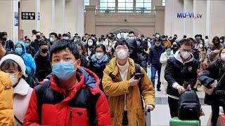 Китайският коронавирус