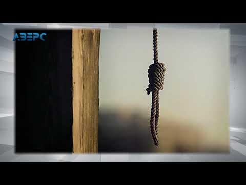 ТРК Аверс: У селі на Волині знайшли повішеним підлітка