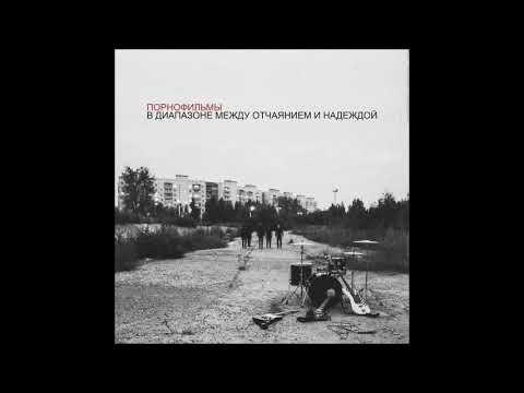ПОРНОФИЛЬМЫ-Я так соскучился(2017)