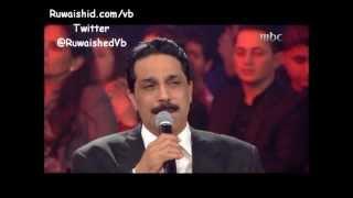 عبدالله الرويشد - عنابي