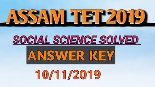 Assam TET Social Science Answer  Key 2019| Assam TET 2019