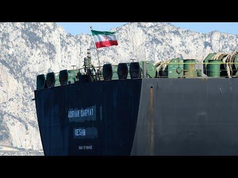 ناقلة النفط الإيرانية تغادر جبل طارق باتجاه اليونان وطهران تحذر واشنطن من احتجازها  - نشر قبل 4 ساعة