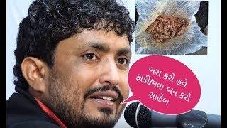 Rajbha gadhvi speech in Ma uma janm jaynti at rajkot