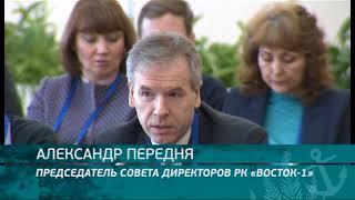 Смотреть видео Морское собрание. Наука о море в интересах России онлайн