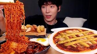 MUKBANG | 신참떡볶이 분식 먹방 달고마떡볶이+짜장떡볶이+비밥+모듬 튀김 먹방 | Tteokbokki,RICE CAKE EATING SOUNDS [SIO ASMR 시오]