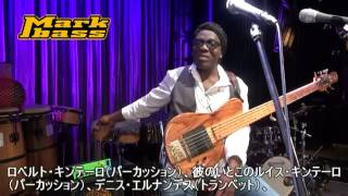 Markbass RICHARD BONA Little Mark Ninja Special Interview at Blue Note Tokyo Aug. 1, 2016