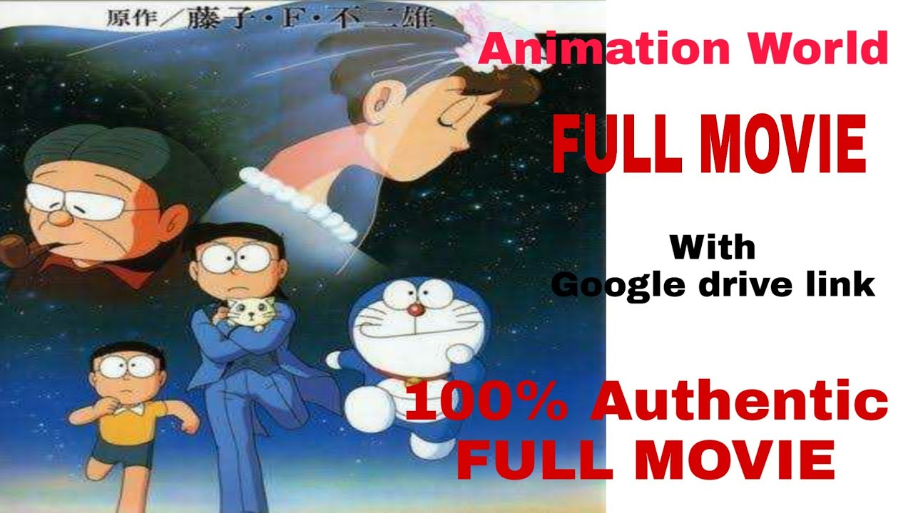 Download Doraemon New Movie:The Night Before Nobita's Wedding. Full Authentic Video with English subtitles.