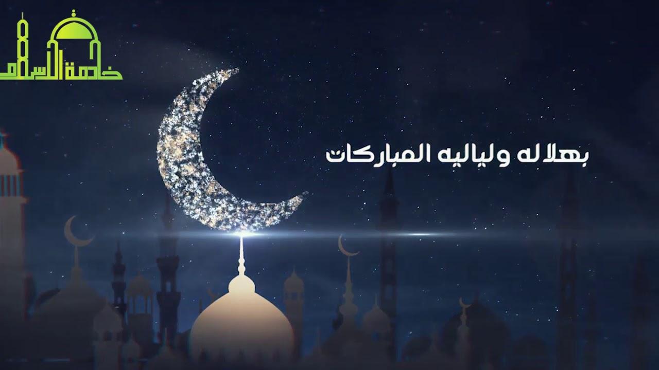 استغفرت طول رمضان و هذا ما حصل لي سافرت و رزقت بوظيفه اكتر مما اتخيل