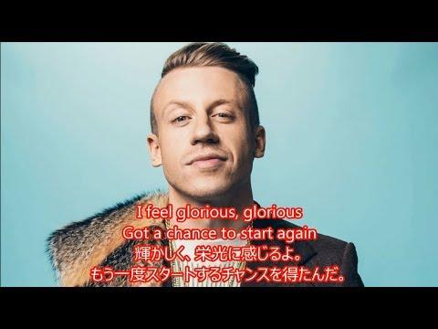 洋楽 和訳 Macklemore ft.  Skylar...