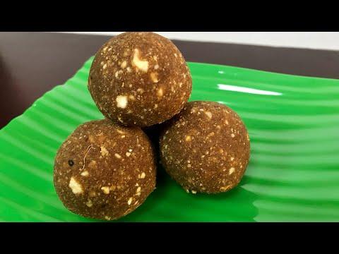 അരിയുണ്ട / Ari Unda / Rice balls , kerala traditional sweet snack