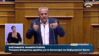 Αλ. Φλαμπουράρης: Η κυβέρνηση θα συγκρουστεί με το παλαιό καθεστώς