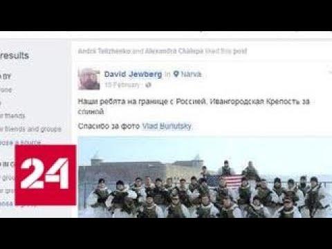 Детективы в области Интернета новое расследование посвятили разоблачению интернет-тролля - Россия 24