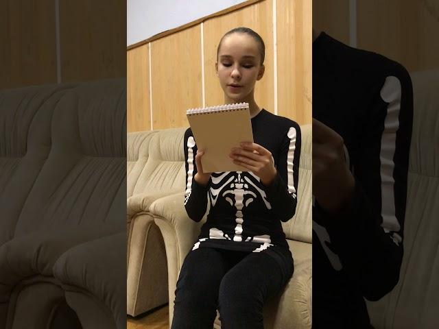 Зубенко Василиса читает произведение «Полночный звон степной пустыни...» (Бунин Иван Алексеевич)