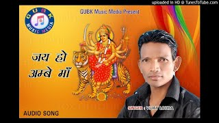 nagpuri god songs 2018 JAI HO.. !! New God Bhakti Song 2018 !!  --vijay lohra