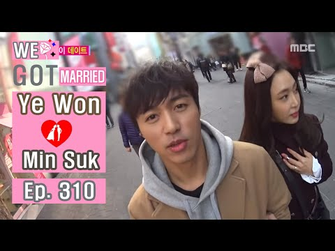 wgm couple dating