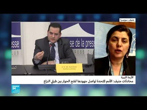 وزير خارجية حكومة الوفاق سيغادر جنيف دون المشاركة في المحادثات  - نشر قبل 1 ساعة