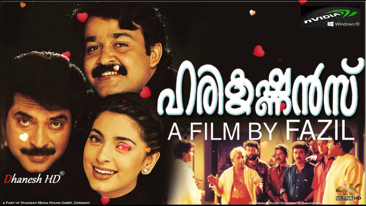 Harikrishnans Movie Song Lyrics