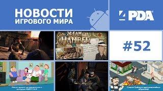 Новости игрового мира Android - выпуск 52 [Android игры]