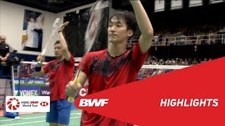 YONEX US Open 2019 | Finals MD Highlights | BWF 2019