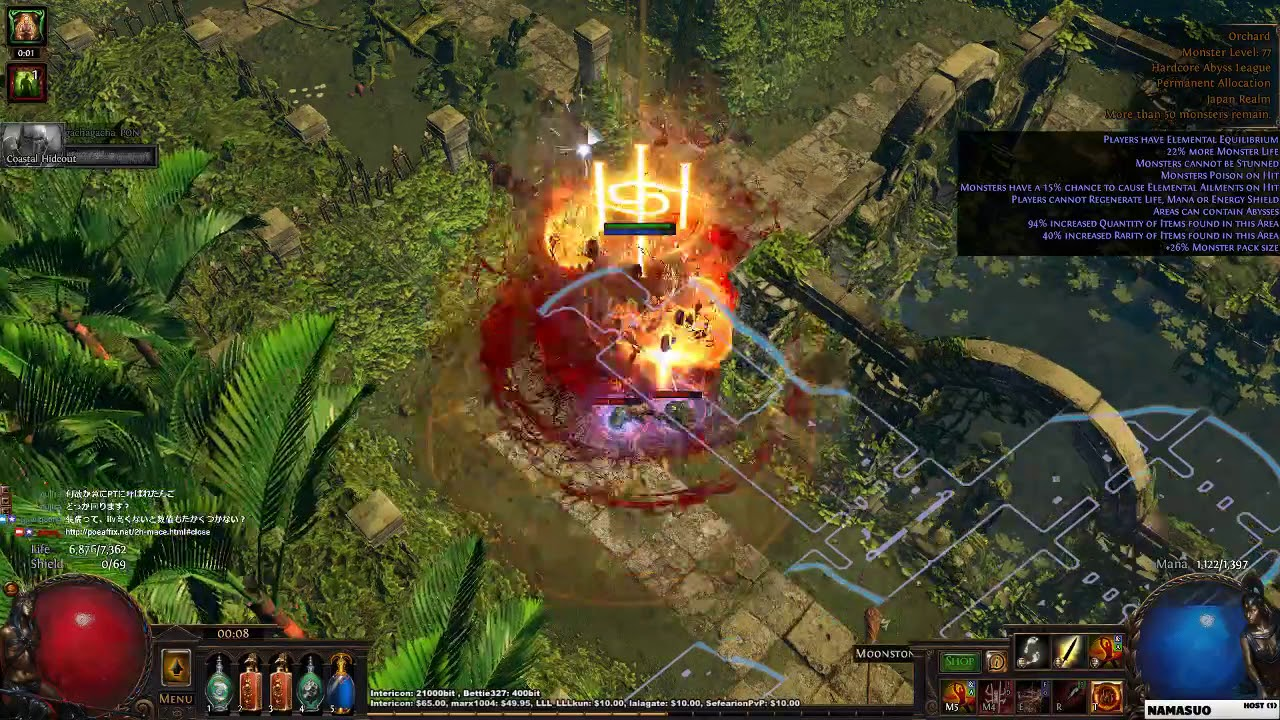 Path of Exile 3 1 | T10 Orchard Map and Boss