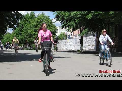 fotoinform: #Кропивницький: жіночий велопробіг у День матері