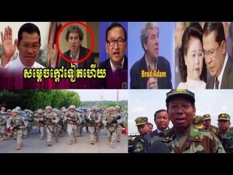Cambodia Hot News: WKR World Khmer Radio Night Thursday 07/20/2017