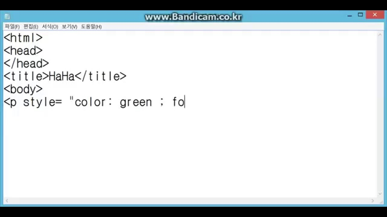 HTML-How to change font size and color... - YouTube