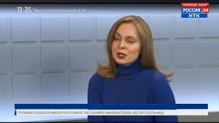 Инна Кремер: как отметят День театра в «Глобусе» (ГТРК, 13.03.2018)