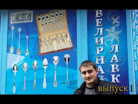 Ювелир в Алматы. Ювелирные изделия и украшения ручной