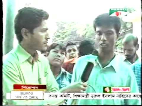 BRTA Corruption : Mirpur Office Dhaka