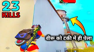This is What Happens When 999 IQ Tips And Tricks Goes Wrong in PUBG Mobile | 23 Kills | PUBGM Hindi