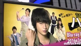 渋谷を走行する、Kis-My-Ft2 玉森裕太が主演した日本テレビ系連続ドラマ...