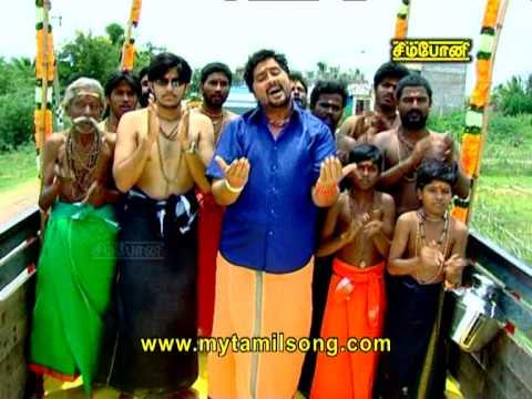Srihari | Anjumalai Thopazhaga |...