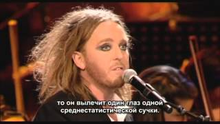 "Tim Minchin ""Thank You,God"" (russian Subtitles)"