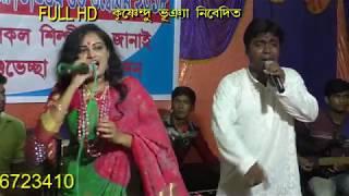 দুহাত তুলে বলরে কৃষ্ণনাম || সুচরিতা ( সাহা ) দাস || NEW DJ 2018 || RS MUSIC