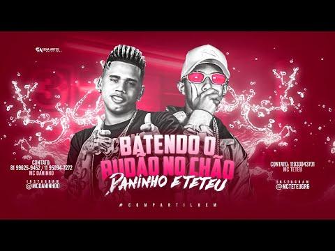 MC DANINHO Feat. MC TETEU - BATENDO O BUNDÃO NO CHÃO - REMIX BREGA FUNK