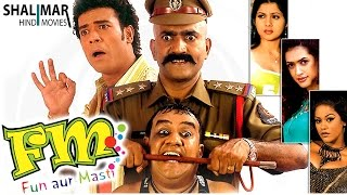 FM Fun Aur Masti Full Length Hyderabadi Movie || Aziz Naser, R K,  Adnan Sajid Khan
