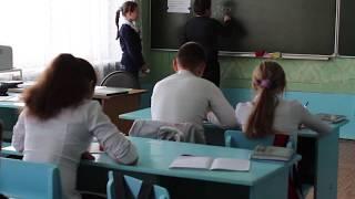 Фрагмент урока Анастасия Александровна