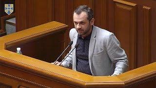 Президентська критика СБУ співзвучна з тим, що лунає з боку Кремля, - Андрій Левус
