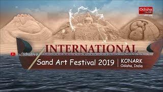 Gambar cover International Sand Art Festival, Konark 2019   Short Video   OdishaLIVE