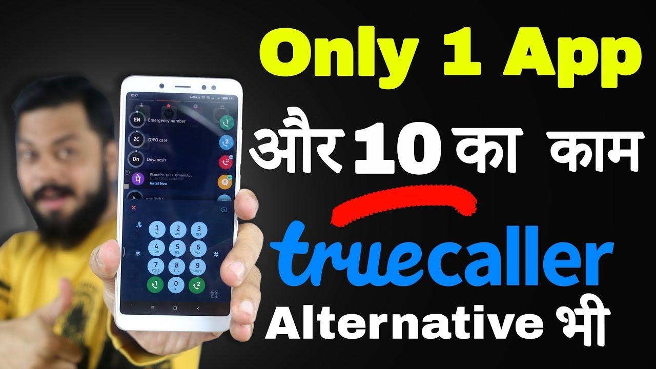 ये १ Android app आपके ५ apps का काम करेगा ⚡ Truecaller Alternative ???????? 2018