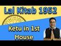 Lal Kitab Remedies for Ketu in 1st House