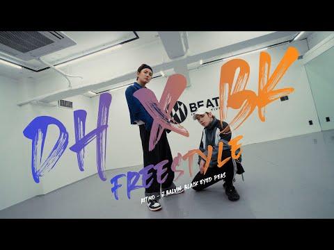 RITMO - The Black Eyed Peas & J Balvin(by A.C.E 동훈, 김병관)