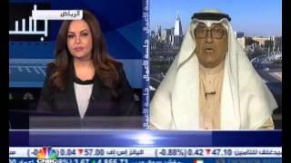 السعودية تقر تسهيلات جديدة للشركات الاجنبية