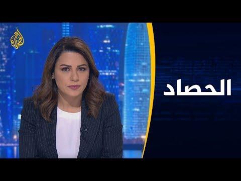الحصاد - دلالات تشييع مبارك في جنازة عسكرية حضرها السيسي  - نشر قبل 6 ساعة