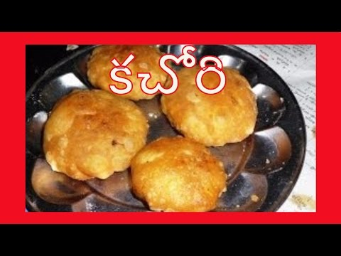 Kachori Recipe by Attamma TV