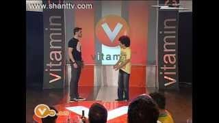 Vitamin Club 96 - Garik, Bony