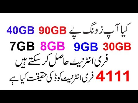 Reality OF Zong Free Internet 90GB 40GB 30GB 9GB 8GB 7GB And